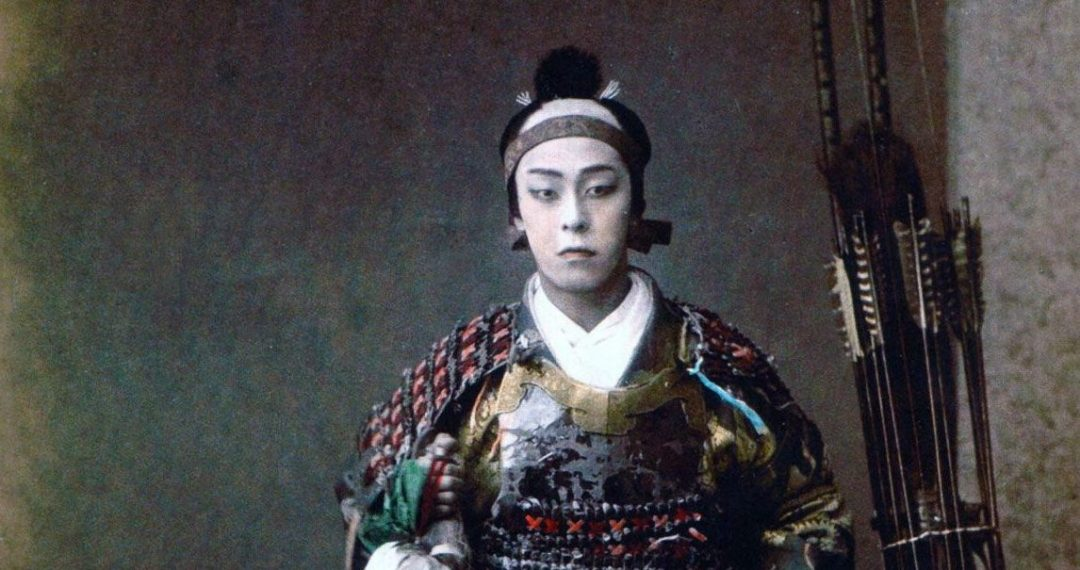 Every Picture Tells A Story: Samurai Warrior, 19th Century