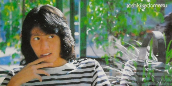 Emerging Genius no.3: Toshiki Kadomatsu - Sea is a Lady (1987)